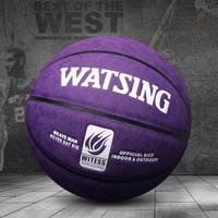 WITESS 篮球翻毛真皮手感室内室外水泥地耐磨篮球7号5号软皮比赛蓝球 904葡萄紫磨砂翻毛  WT903 (葡萄紫、7号、904)