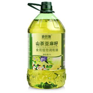 康膳源  食用植物调和油5L