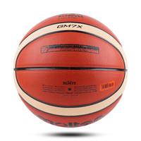 Molten 摩腾 篮球7号男室内室外比赛训练耐磨用球   GM7X礼盒装 (7号)
