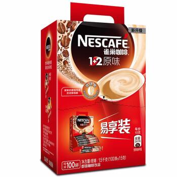 Nestlé 雀巢 咖啡(NESCAFE)速溶咖啡1 2冲调饮品 原味15gx100条  升级低糖配方(口味换新)