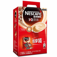 雀巢咖啡(Nescafe)雀巢1+2原味100条咖啡1500g 15g*100条
