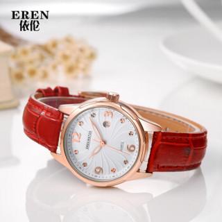 依伦手表 女士皮带防水女表超薄时尚简约情人节情侣生日礼物新款石英手表休闲红色腕表 E358562M