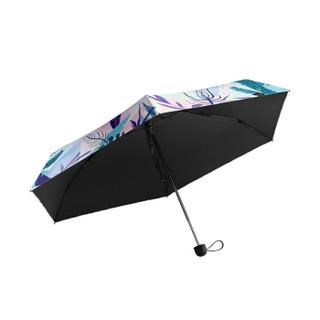 BANANA UNDER 蕉下 晴雨伞  绿萦