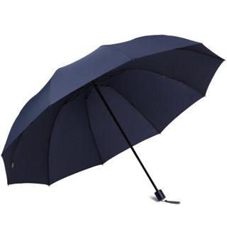 Paradise 天堂伞 超大76cm*10骨加固碰击布三折晴雨伞33212E碰藏青色
