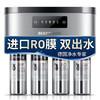 DEKEXI 德克西 Q4-3  低废水自吸泵不锈钢净水器  RO反渗透双出水 灰色