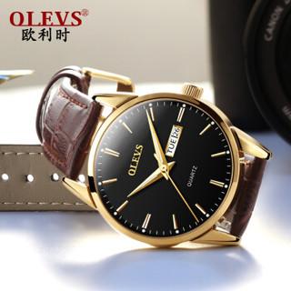 欧利时(OLEVS)手表男女士石英男表女表时尚简约防水皮表带情侣手表 6898