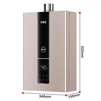 macro 万家乐 JSQ28-D9 14升燃气热水器 天然气