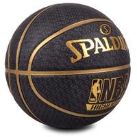SPALDING 斯伯丁 篮球篮球正品耐磨室内室外比赛专用成人7号蓝球  73-901Y (棕色、7号)