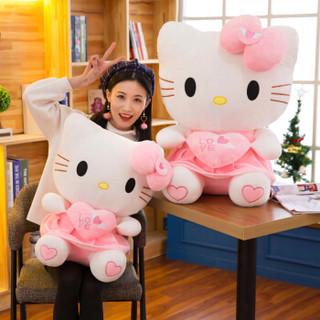 hello kiity 公仔抱枕毛绒玩具22寸 粉色