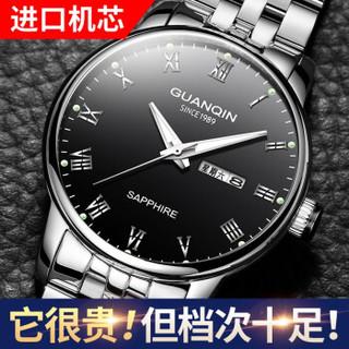 GUANQIN 冠琴 GS19131 男士石英手表