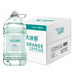 恒大冰泉 天然矿泉水 4L*4桶