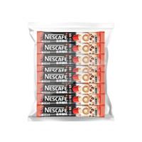 Nescafe 雀巢咖啡 三合一速溶咖啡散装 原味咖啡 (1500g 、盒装、100)