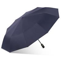 天堂 30752EJC 晴雨两用伞