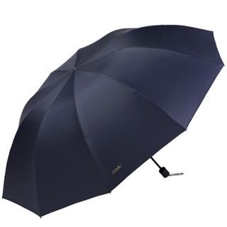 天堂33212E 晴雨两用伞 藏青色
