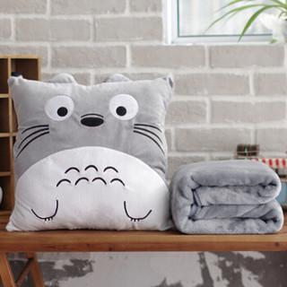 爱尚熊 暖手抱枕毯 灰色