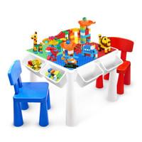 兼容乐高多功能积木桌(51cm大颗粒桌+1椅+112大颗粒积木+送收纳盒+增高脚+防滑垫+80颗滑道)