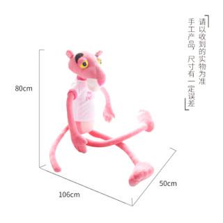 爱尚熊 粉红豹公仔 1.7米白T