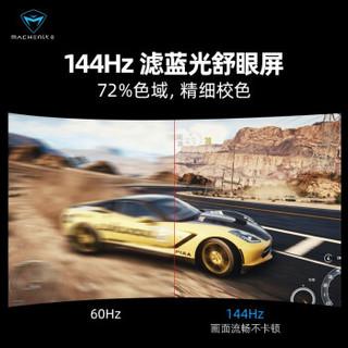 MACHENIKE 机械师 17.3英寸144Hz全面屏游戏本9代   T90 Plus