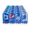 PEPSI 百事 汽水碳酸饮料 (330、24罐、原味、整箱装)