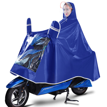 为伴 电动车雨衣 (蓝、 xxxxl、1)