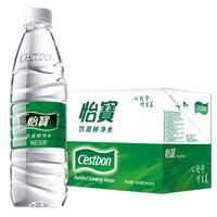 C'estbon 怡宝 纯净水 555ml*24瓶
