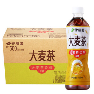 ITOEN 伊藤园 大麦茶 茶叶饮料 无糖茶饮 500ml*15瓶 整箱