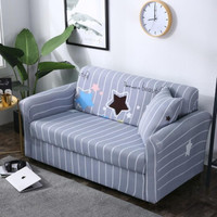 眠度 万能沙发套罩 弹力拉伸范围90-140cm