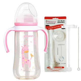 pigeon 贝亲 宽口径PPSU塑料彩绘奶瓶 贝亲奶瓶 330ml奶瓶 吸管奶瓶  粉色-LL号奶嘴9个月以上AA171