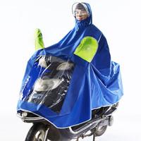 MEIQIER 美绮尔 MQ-6906 电动车摩托车雨披 (蓝、XXXL、侧长93-115 横宽140-200)