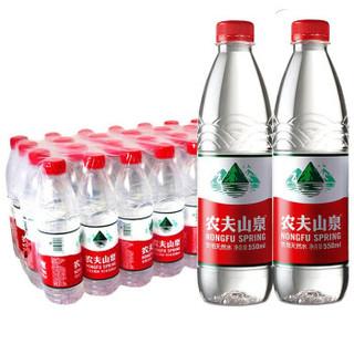 NONGFU SPRING 农夫山泉 矿泉水饮用天然水 550ml*24瓶