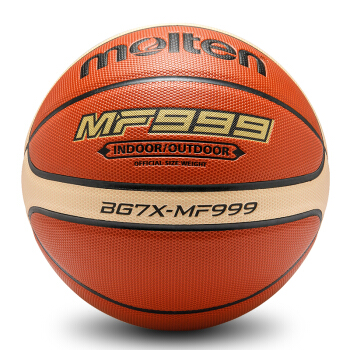 Molten 摩腾 BG7X-MF999 蓝球 (BGD7X升级款)