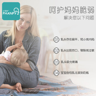 xiao ya xiang 小雅象 乳头保护罩防咬护奶器哺乳期乳头内陷乳头贴辅助喂奶乳盾辅助喂奶器 M码 PH708027