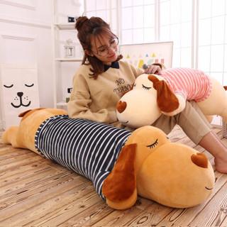 伊美娃娃 毛绒玩具狗抱枕 棕色穿衣款 1.4米
