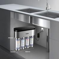 Haier 海尔 HRO5029-4 反渗透净水器