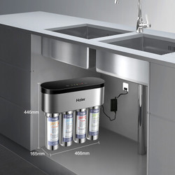 Haier 海尔 HRO5029-4 RO反渗透纯水直饮机