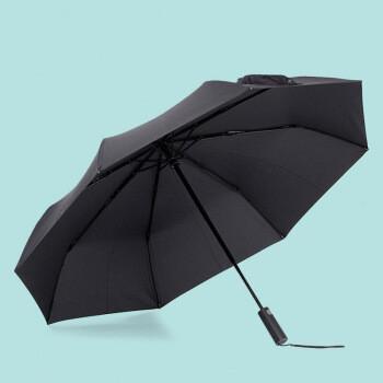 MI 小米  自动折叠伞-黑色