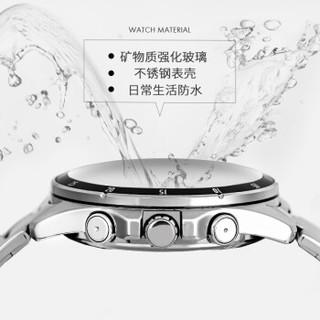 卡西欧男表(casio)男士手表商务指针石英钢带防水手表 MTP-1374D-1A