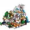 Minecraft 我的世界 积木兼容乐高拼插积木套装男孩儿童 6-10-12岁益智玩具