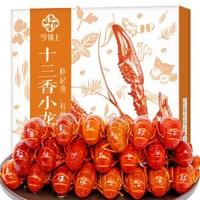 今锦上 十三香小龙虾 4-6钱 1.5kg 净虾750g