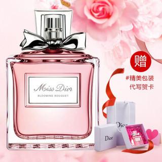 Dior迪奥 甜心小姐EDT女士淡香水 50ml 女士香水