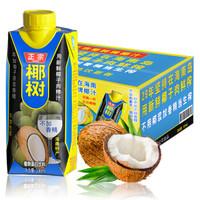 椰树 椰奶 椰子汁330ml*24盒