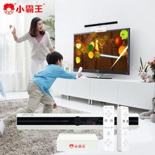小霸王 G80 体感游戏机智能家庭3D电视互动游戏主机 高清网络播放器机顶盒 体感双手柄