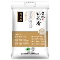 裕道府 稻花香米2.5kg