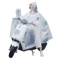 宫薰 电动摩托雨披 (白、XXXXL、160*150*160)
