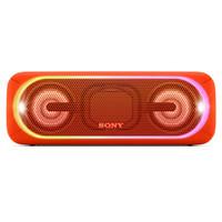 SONY 索尼 SRS-XB40 重低音无线蓝牙音箱