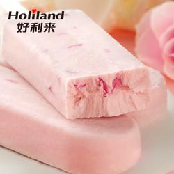 好利来新品轻乳冰淇淋8味网红冰棍雪糕冰激凌冷饮冰棒甜品70g*10