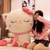 梦妮宝贝 创意可爱毛绒玩具欠揍猫公仔粉色  50cm