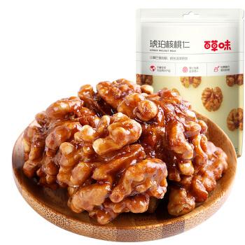 Be&Cheery 百草味 蜂蜜琥珀核桃仁 100g 袋装