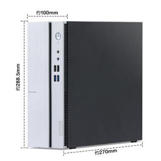 Lenovo 联想 天逸510S 英特尔酷睿i5 (Intel i5、120GB/128GB SSD+1TB、8GB、集成显卡、23~25英寸)