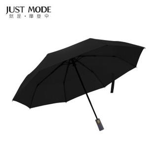 JUST MODE JM-012728-02 晴雨伞 黑色